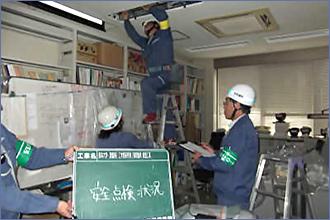 電気工事業_DSCF4756