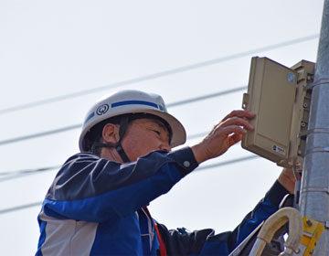 大共電通ネットワークス株式会社